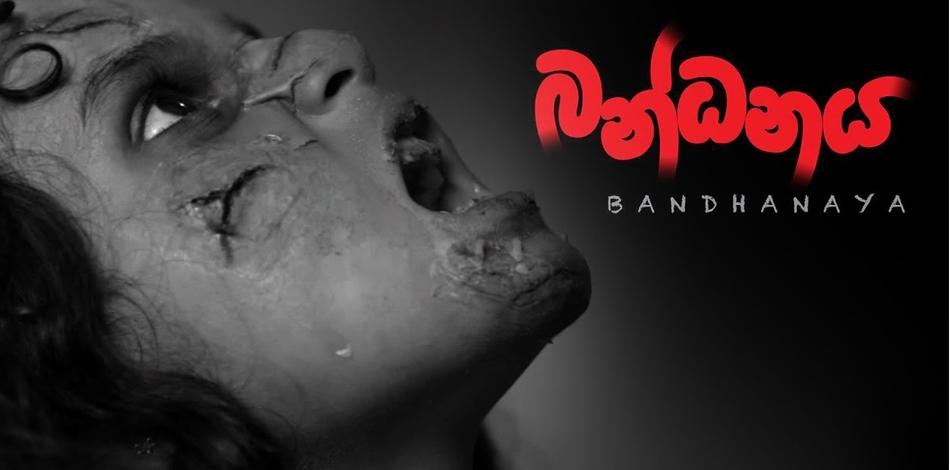Bandanaya